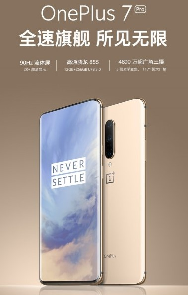 OnePlus 7 Pro available for buy in US and China People