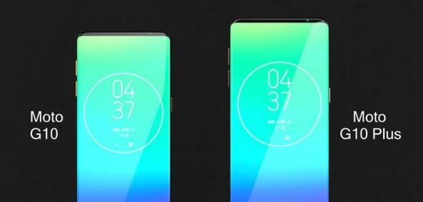 Motorola Moto G10 & G10 Plus Image