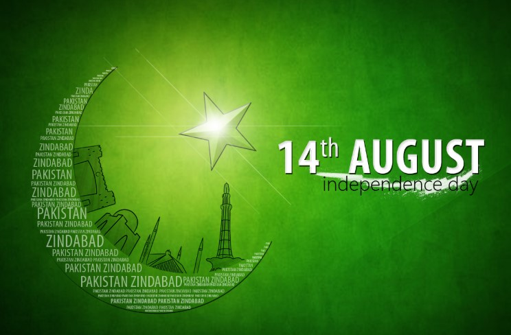 14th August - Pakistan Independence Day Picture, Image, Wallpaper
