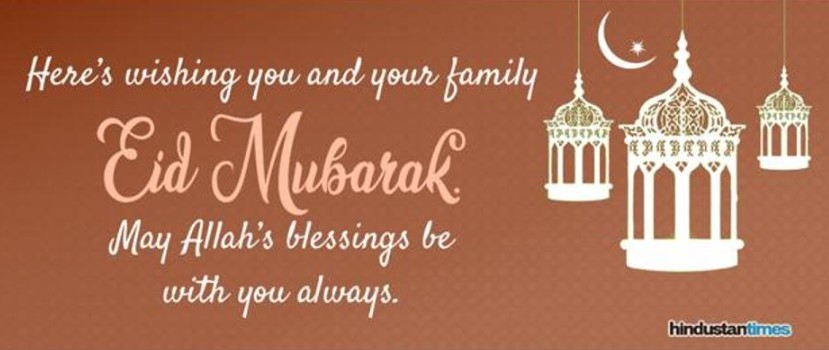 BakrId - best Eid ul Adha Mubarak 2019 Messages, sms, text, photos & pic
