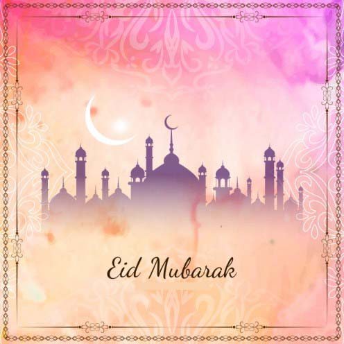 When is eid ul adha 2019