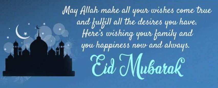EID Mubarak 2019 Wishes