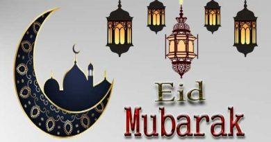 Eid Mubarak – Happy EID Mubarak Picture, Image & Wallpaper