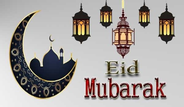 Eid Mubarak – Happy EID Mubarak Picture, Image & Wallpaper