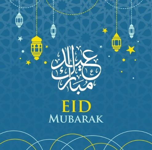 Eid Mubarak Images 2019 for Friends, Girlfriend, best friend & Boy friend