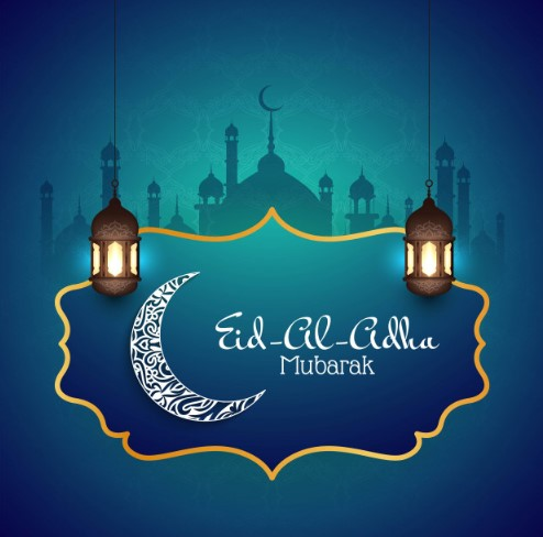 Eid al Adha - Happy Eid Muabark Images