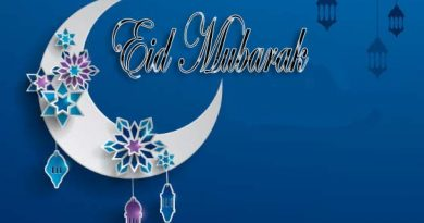 Happy Eid Mubarak Wishes & Messages Reply