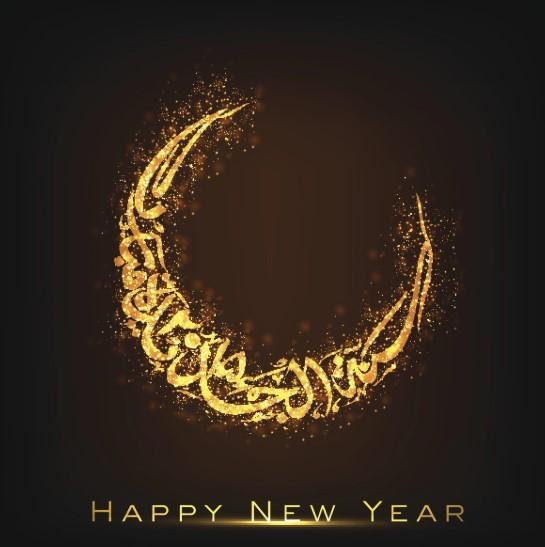 Happy Islamic New Year 2021 Facebook & WhatsApp Status