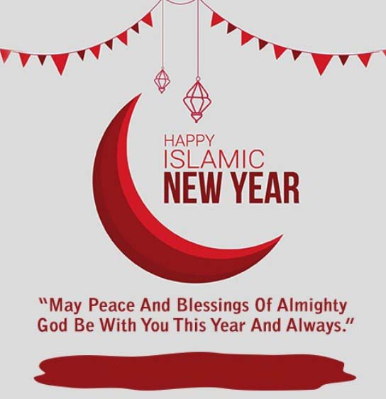 Happy Islamic New Year 2019 Wishes, Messages, Greeting Card Download, Quotes, Text SMS