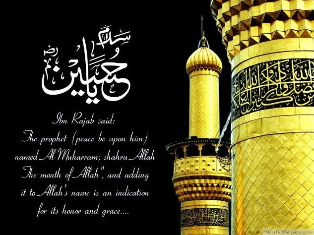 Happy Muharram 2019 Quotes - 10th Muharram Images, Pictures & Photos