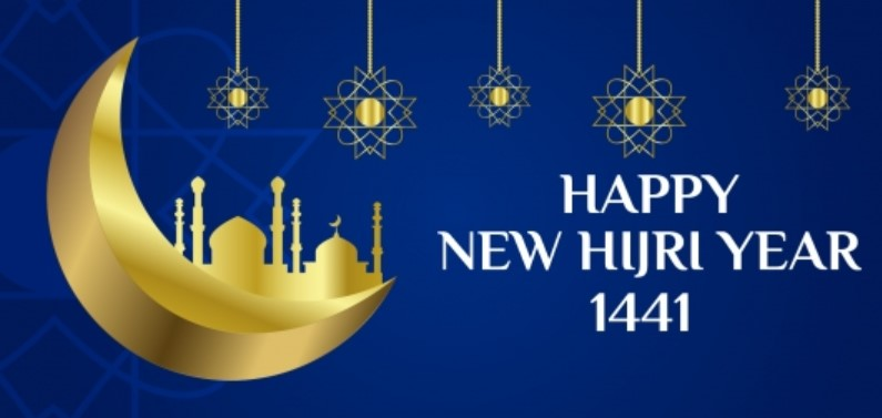 Happy New Hijri Year 1441 - Islamic New Year 2019