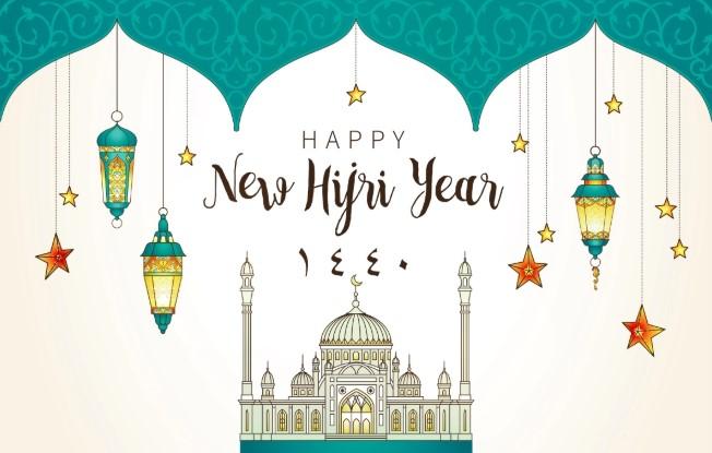1443 Hijri – Happy Islamic New Year 2021 Facebook & WhatsApp Status