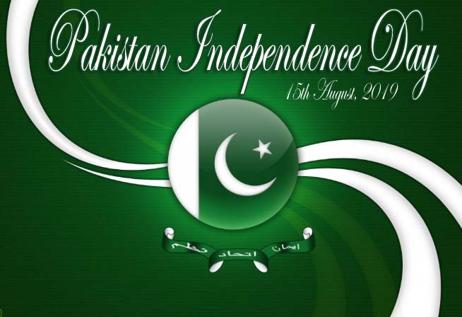 Independence Day Of Pakistan - Happy PK Independence Day 2019