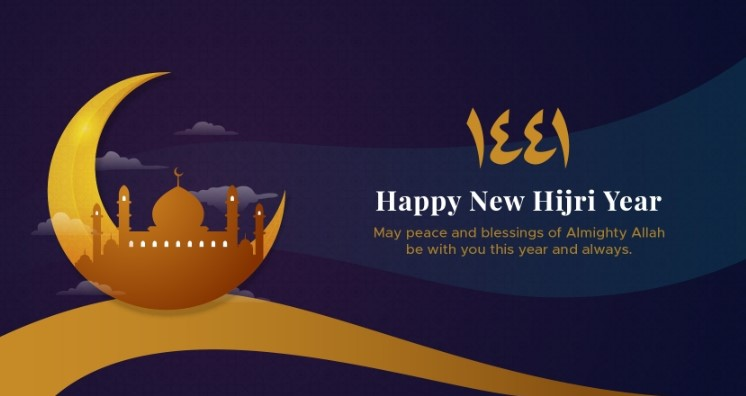 Islamic New Year 2019, Happy New Hijri Year 1441  -  Arabic New Year