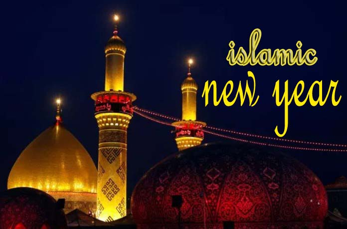 Islamic New Year 2019