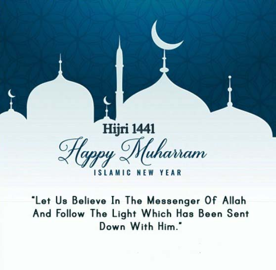 Muharram Wishes, Quotes, Messages, Greetings, SMS, Text