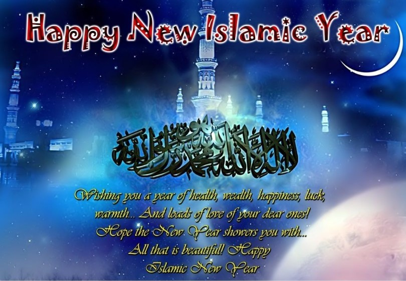 Islamic New Year Wishes Messages 2019