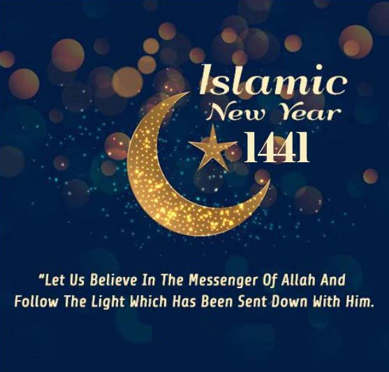 Islamic New Year Wishes 2019