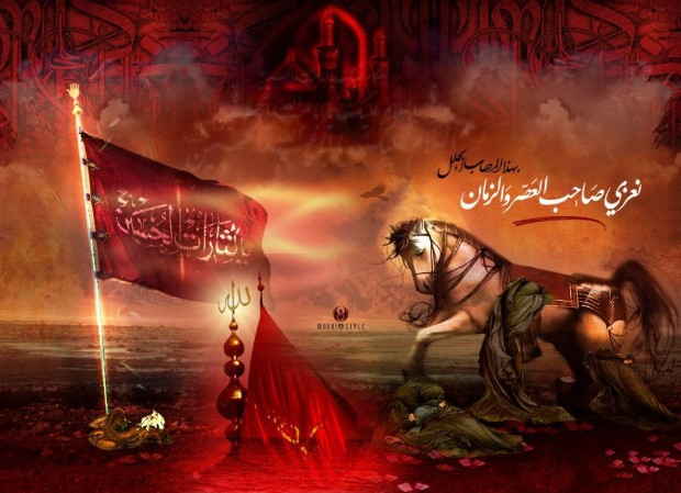 Karbala 10 Muharram Images, Pictures, Photos, Pic & Wallpaper