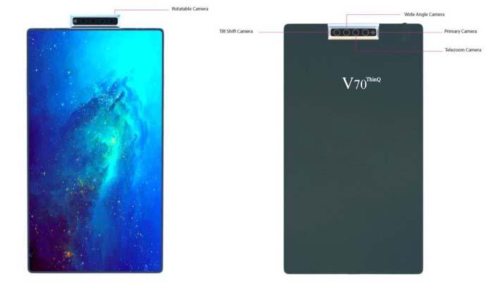 LG V70 ThinQ