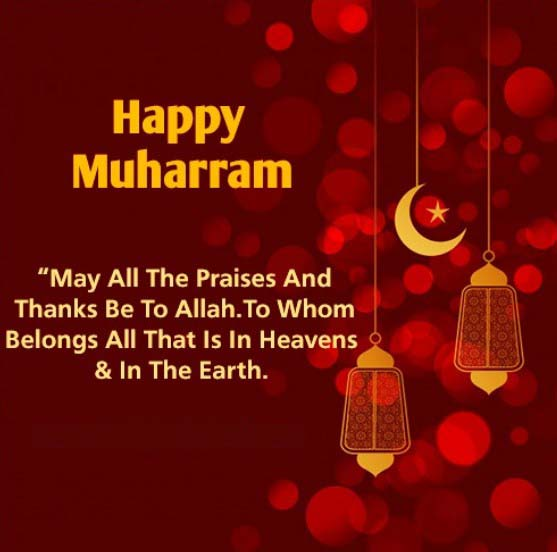Muharram 2019 Greetings Card Download, Wishes, Messages, Quotes & Text SMS