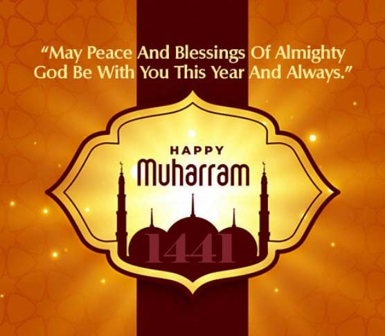 Muharram 2019 Quotes, Wishes, Greeting Card, Messages, SMS, Text in Pictures & Images