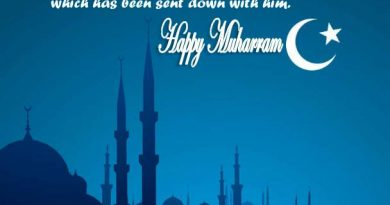 Muharram Wishes, Messages, Greetings, SMS, Text & Images