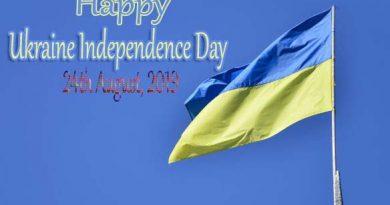 Ukraine Independence Day 2019