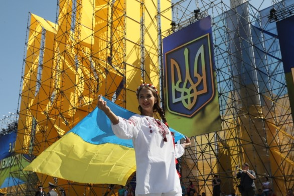 Ukraine Independence Day 2019 Celebration
