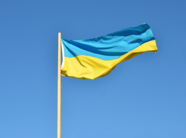Ukraine National Flag