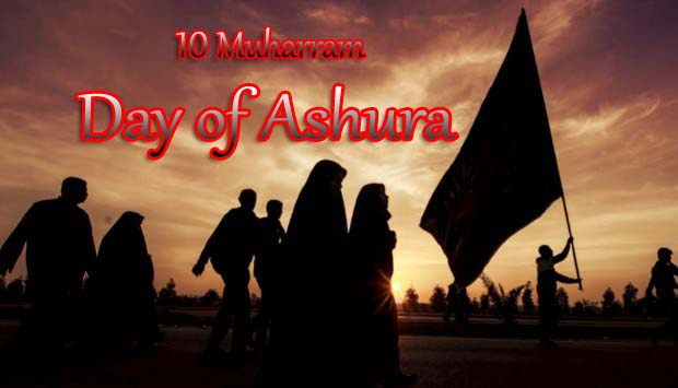 10 Muharram - Day of Ashura 2019