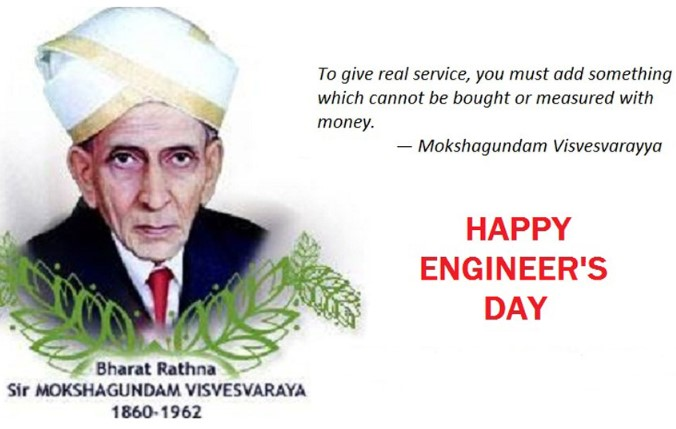 Engineers Day 2019 Quotes, Wishes, Images, Pictures, Messages, Photos, Saying, Pic, Greetings, Poems, Photos, Text SMS & Status