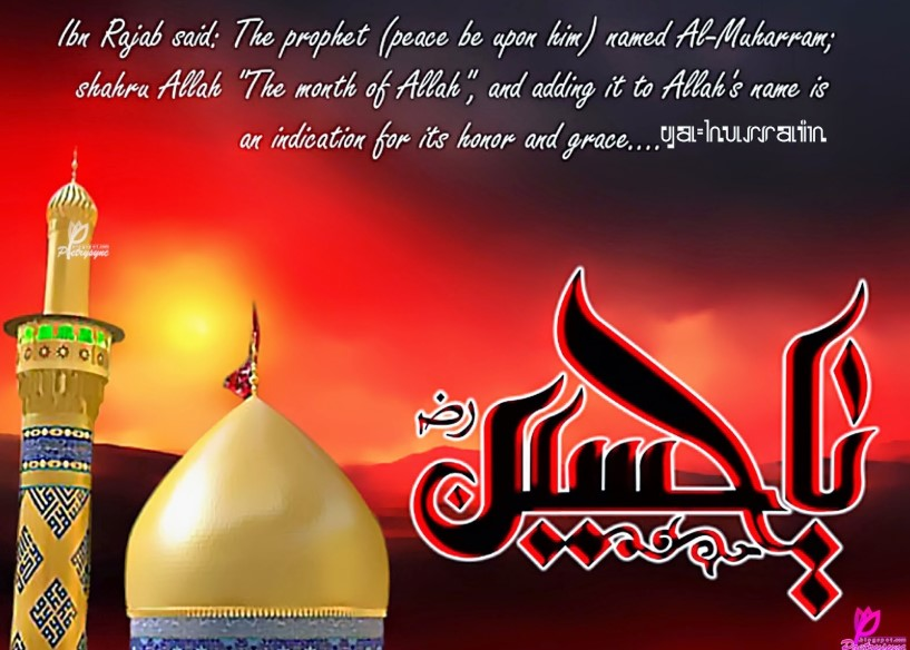 Happy Muharram 2019 Images, Quotes, Wishes, Gifs, Messages