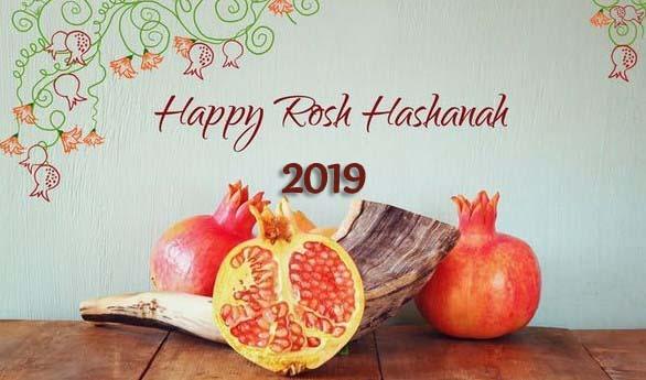 Happy Rosh Hashanah 2019