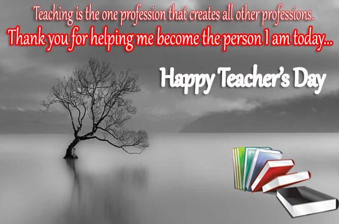 Teachers Day – 5th September Happy Teacher's Day 2019