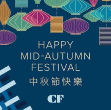 Mid Autumn Festival 2019 Pic