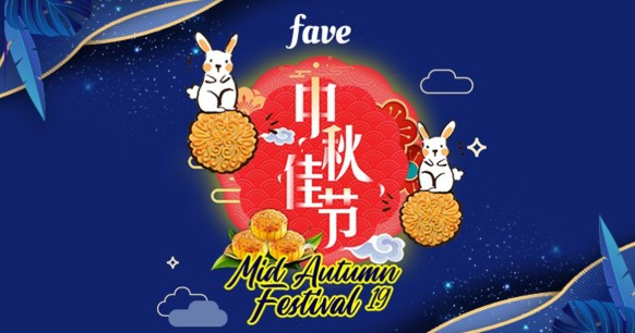 Mid Autumn Festival 2019 Pictures