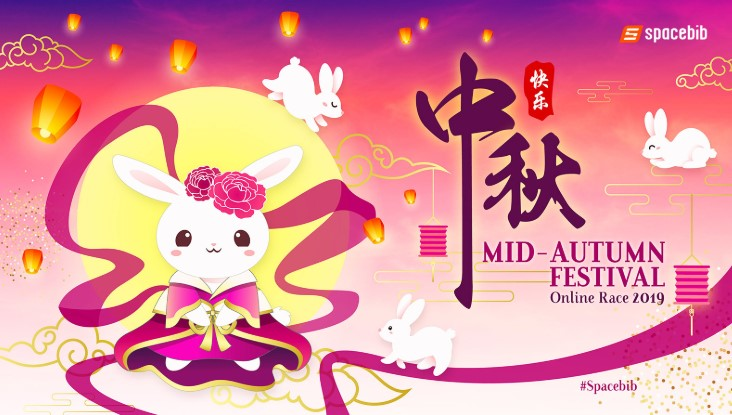 Mid Autumn Festival 2019 Wallpaper HD