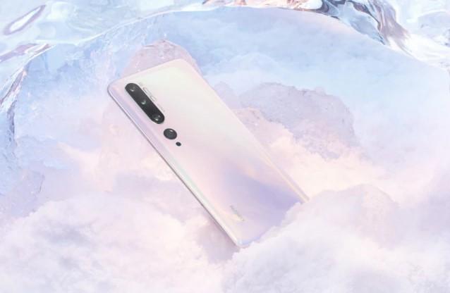 Xiaomi Mi Note 11 Pro 2020