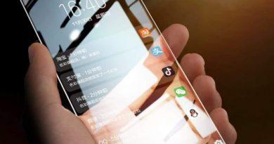 Nokia McLaren 2020