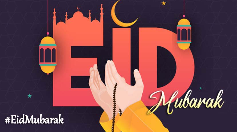 Eid Mubarak, Happy Eid Mubarak, Eid Mubarak 2020 Photos, Wishes, Status, Pic & Images