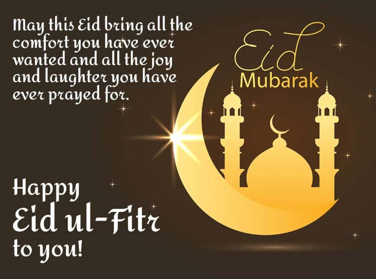 eid mubarak 2021 wishes messages
