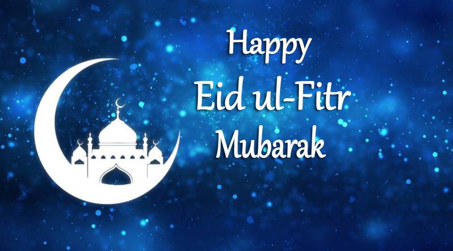 Happy Eid al Fitr 2021