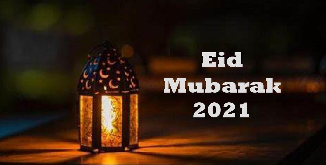 Eid Mubark 2021