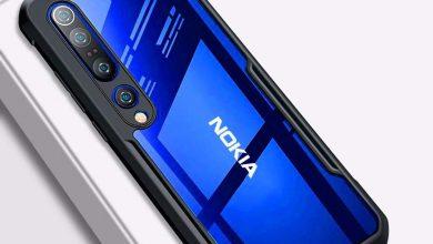 Nokia E52 5G